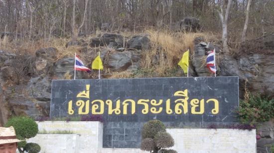 Dan Chang, Thái Lan: เขื่อนกระเสียว