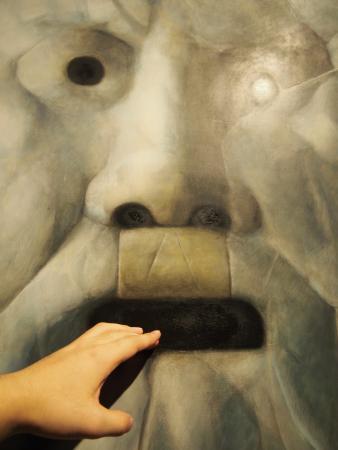 Kamifurano Trick Art Museum