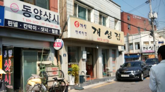 Gaeseongjip