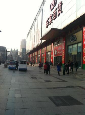 Le Bin Store