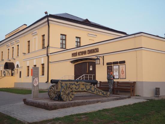 History Museum of Sviyazhsk