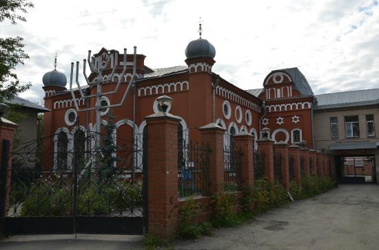 Chelyabinsk Synagogue