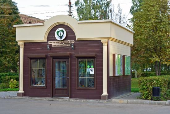 Dmitrov Tourist Information Centre