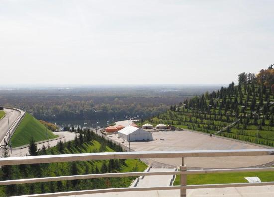 Этнический парк Ватан