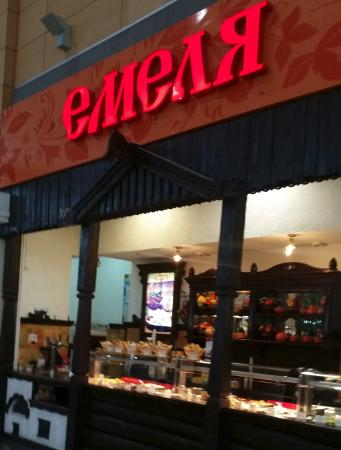 Emelya