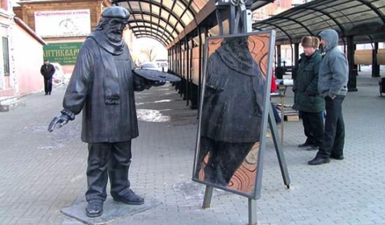 Sculpture Khudozhnik