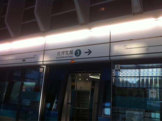 Airport Express - Picture of Airport Express, Hong Kong