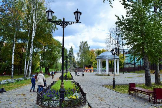 Райский сад парк им. Свердлова