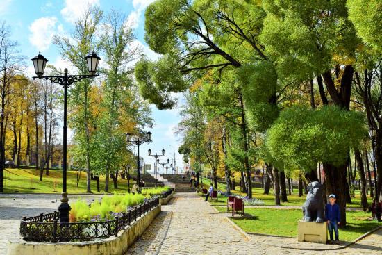 Raiskiy Sad Sverdlova Park