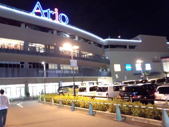Ario Otori