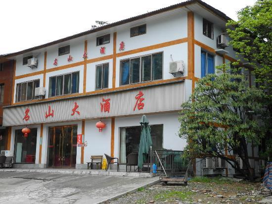 Mingshan Hotel