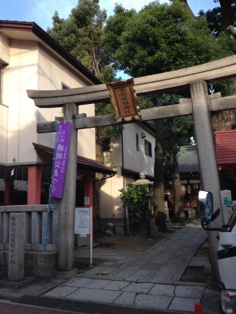 Abeno Seimei Shrine: ・