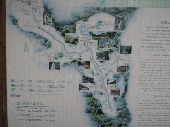 Mt. Gupo National Forest Park: map