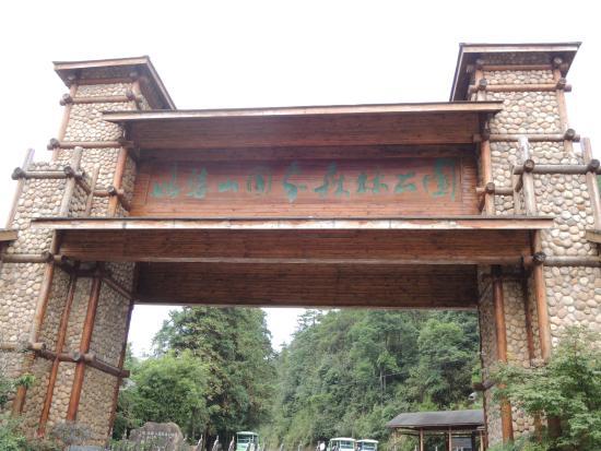 Mt. Gupo National Forest Park: Main Entrance