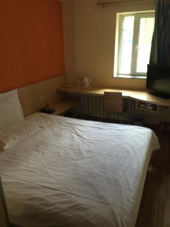 7 Days Inn   (Harbin Central Street): photo2.jpg