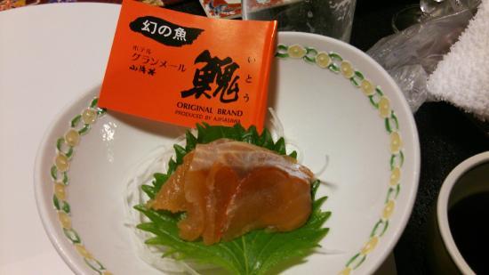 Ajigasawa-machi, Japón: 魚へんに鬼と書いて「いとう」です