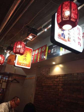 Taiwanese Dim Sum Stand Chaojan Ginza