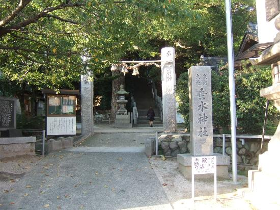 ‪Tarumi Shrine‬