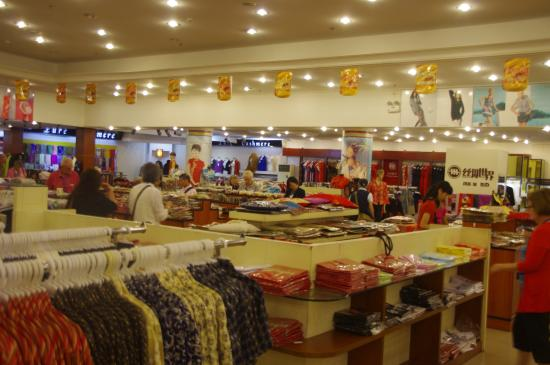 ‪Jiangnan Silk Shopping Center‬
