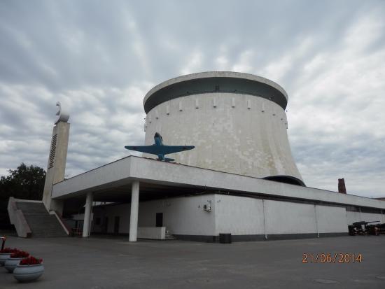 Battle of Stalingrad Historical and Memorial Memorial Estate: Здание музея-панорамы