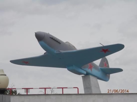 Battle of Stalingrad Historical and Memorial Memorial Estate: Самолет