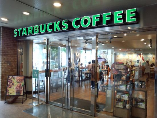 Starbucks Coffee Kintetsu Higashiosaka: 外観