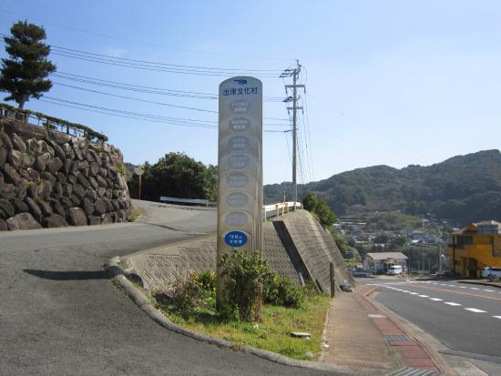 Shitsu Bunkamura
