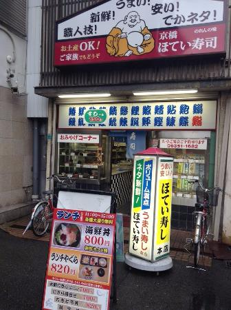 Hoteisushi: 店頭