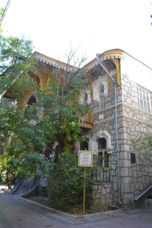 Museum Culture of Yalta