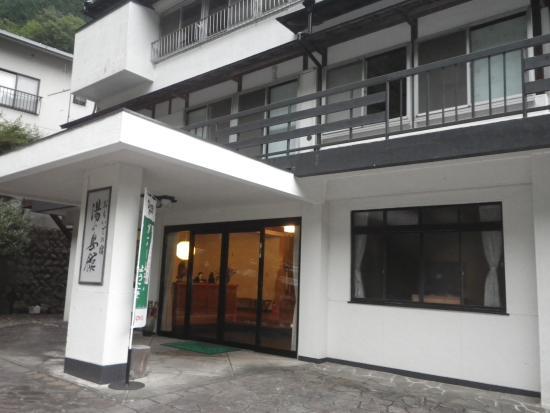 Yunoshimakan: 湯の島館の外観。