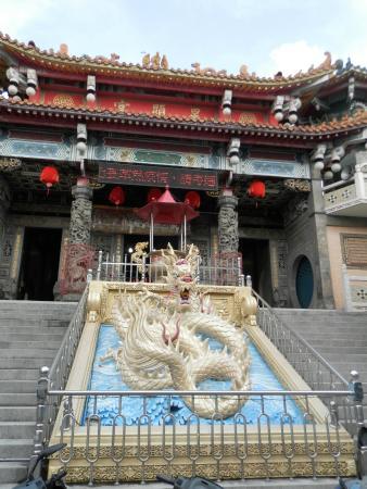 Xingxian Temple