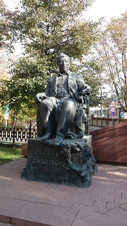 Monument to Rasul Gamzatov