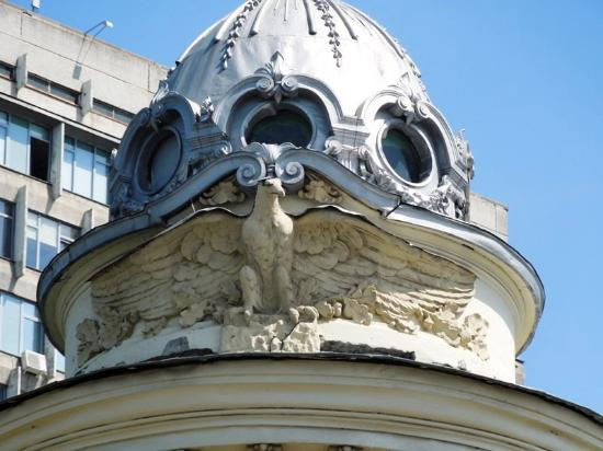 Tatarstan National Library: Башенка с орлом