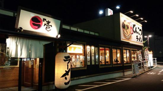 Ranoichi, Toyota