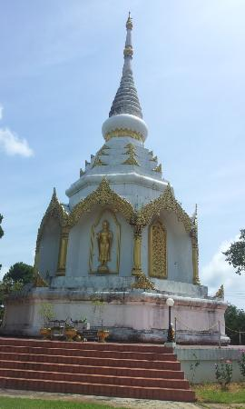 Khao Kho International Library: Chedi