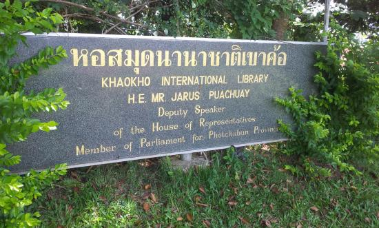 Khao Kho International Library: Sign