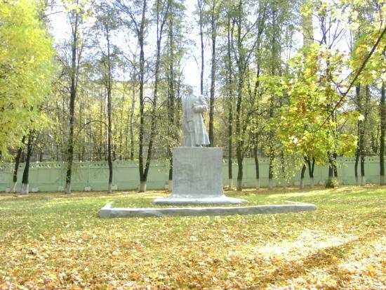 Monument to Sergo Ordzhonikidze