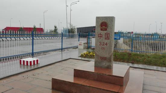 Huocheng County, Kina: モニュメント