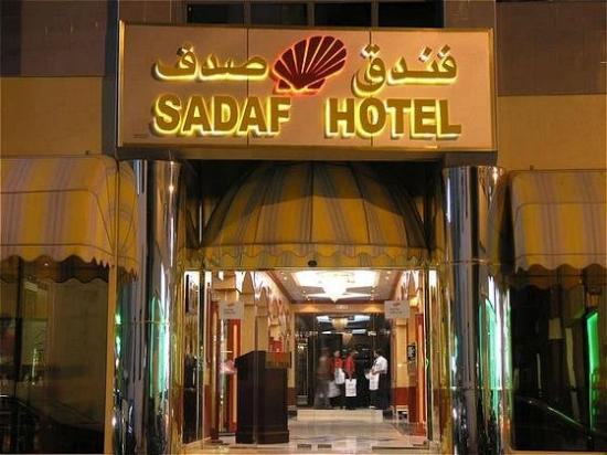 Photo of Sadaf Hotel Dubai