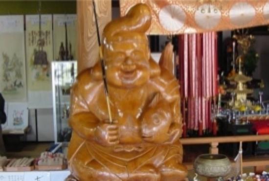 Manpukuji Temple Ebisu Taijin