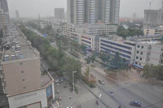 Weinan, China: View from the room