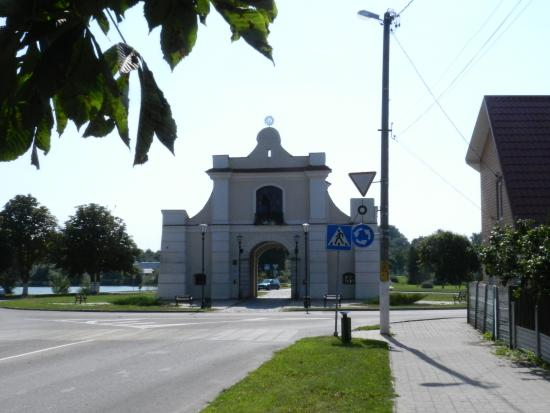 Nesvizh, Bielorrusia: Несвиж. Слуцкие ворота.