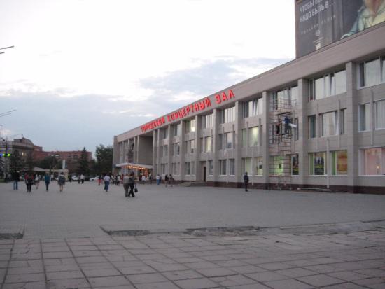 City Concert Hall
