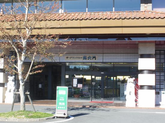 The Grand Spa Nandaimon