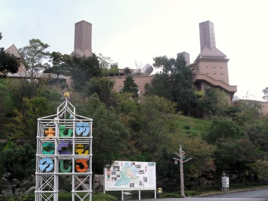 Ehime Children's Castle