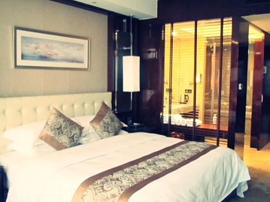 Happiness Hotel Changzhou: お部屋
