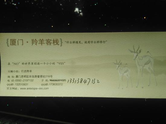 Antelope Inn: Carte de l'hôtel avec adresse en Chinois.