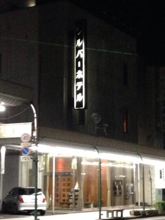 Kiryu Silver Hotel