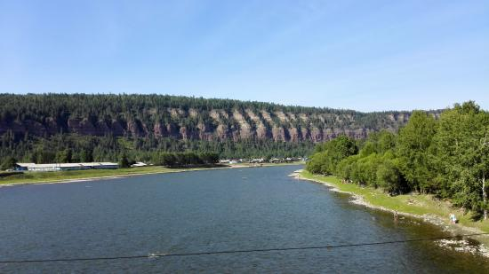Shamanskiy Cliff: Издалека
