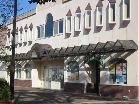 Kitami Visitor Center